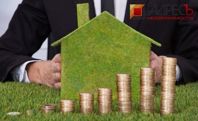 За счет чего можно уменьшить земельный налог