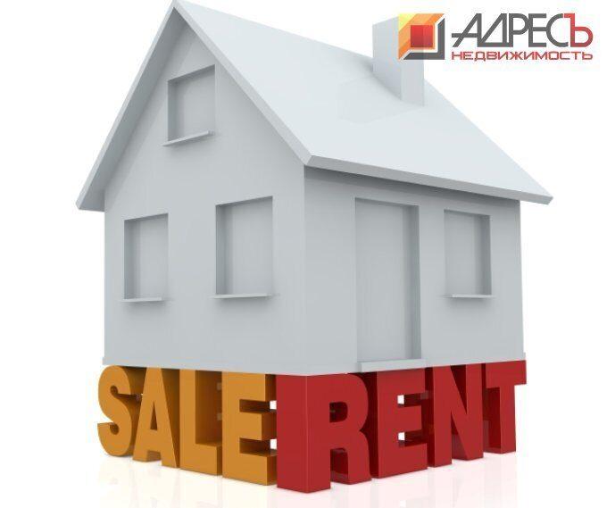 Как правильно составить объявление о сдаче жилья в аренду  437f80c37da