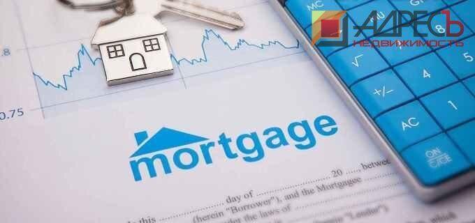 10 процентный первоночальный взнос по ипотеке