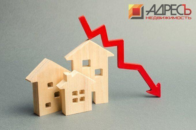 Цены на квартиры будут падать