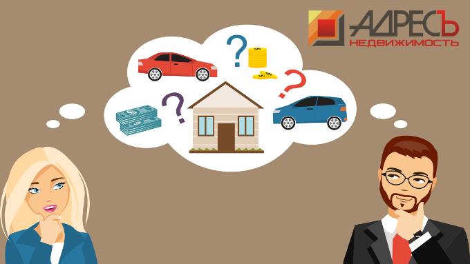 Домашний кредит онлайн кредит и калькулятор