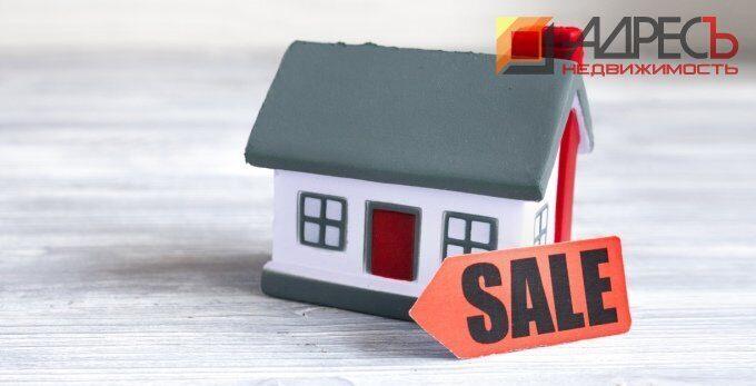 Как быстро и выгодно продать квартиру в Москве и области