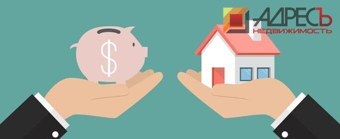 Как ключевая ставка повлияет на цену недвижимости