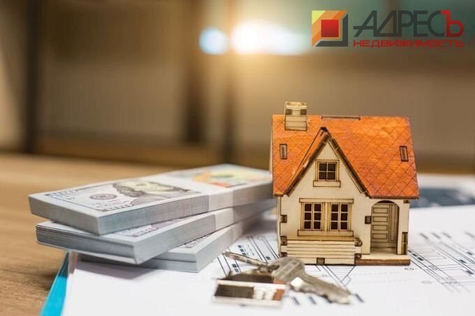 Как получить деньги под залог квартиры