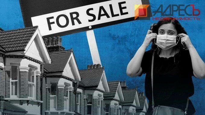 Когда рынок недвижимости рухнет в РФ