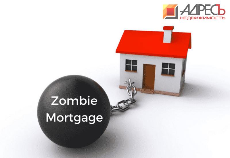 Отнимут единственное жилье если банкрот ипотека