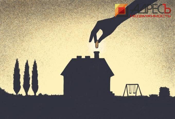 Почему сейчас невыгодно вкладывать в недвижимость