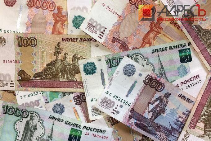 Рубль падает вкладывать ли в недвижимость