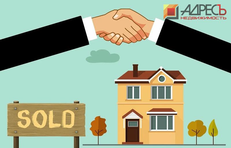 Screenshot_2021-05-29 taxes-in-spain-selling-house webp (Изображение WEBP, 1280 × 825 пикселов)