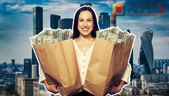 Сколько нужно зарабатывать чтоб купить квартиру