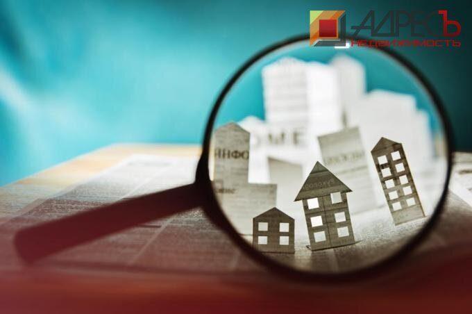 Снижение ставок рост цен на недвижимость