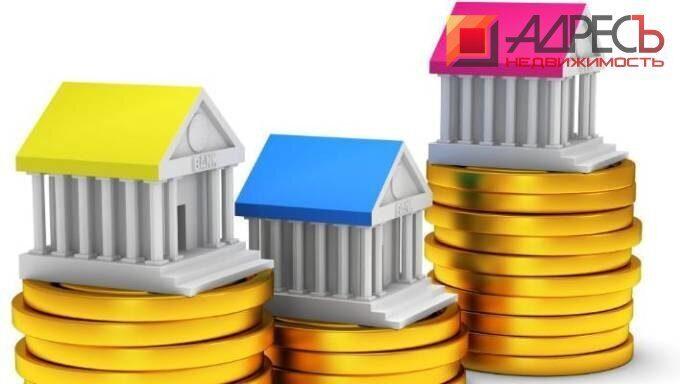 Спешить с покупкой квартиры в 2020 году