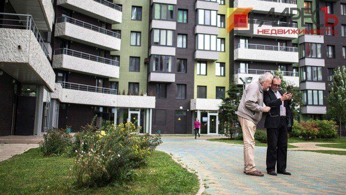 Как купить жилье в Москве и где