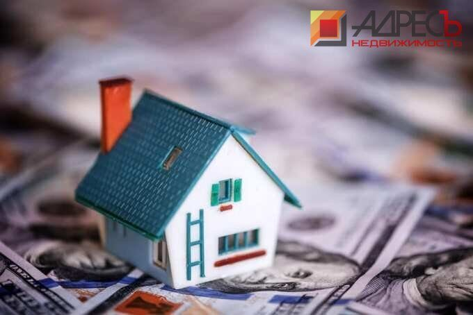 Покупка жилья в ипотеку какие трудности